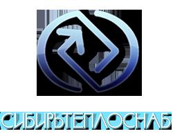 """ООО """"СибирьТеплоСнаб"""""""