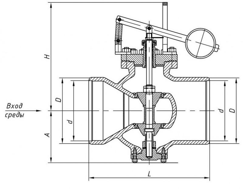 Клапан 14с-73-20-1